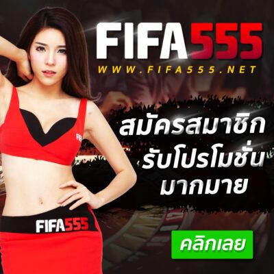 fifa555 fifa55